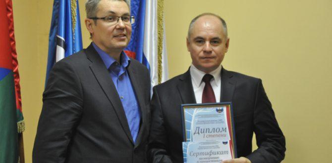 Александр Новопашин