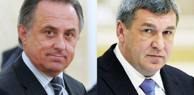 Следствие получило показания на Виталия Мутко и Игоря Албина